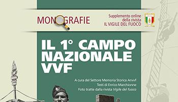 Monografia – 1° Campo Nazionale dei Vigili del Fuoco